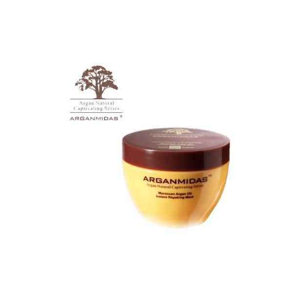 Arganmidas - Moroccan Instant Repairing Mask